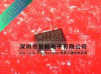 Free shipping 10pcs/lot   MT7201C+ MT7201   New original