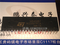Free shipping / M5450B7 . MM5450BN . dual in-line 40 pin dip package .  Electronic Component / PDIP-40 . IC