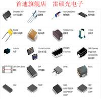 Free shipping  10pcs/lot   EP2S180F1508C3