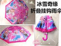 10pcs/lot Frozen Umbrella Student Three-Folding umbrella for children Frozen Princess Elsa & Anna Hanging Umbrella NO.827008