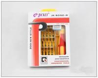 32 in 1 Electroc Scredriver Set Micro Pocket Precision Screwdriver Kit Magnetic Screwdriver iphone 4/4s/5s tool JK-6032A