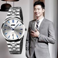 New Skmei Watches Men Luxury Brand Men Full Steel Watch Quartz Stainless Steel Wristwatch Military Sports Watches Fashion 9071