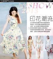 12pcs/lot wholesale 2014 summer women's Ruffle chiffon one-piece dress Bohemia beach wedding dresses Free shipping Drop shipping
