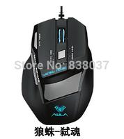 Tarantula regicide professional cable gaming mouse exacerbation of USB LOL/CF computer gaming blade hero alliance