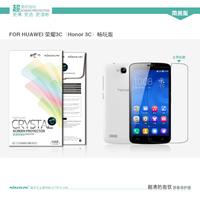 Original NILLKIN Super HD Anti-fingerprint or Matte Scratch-resistant Screen protector For Huawei Honor 3C phone case