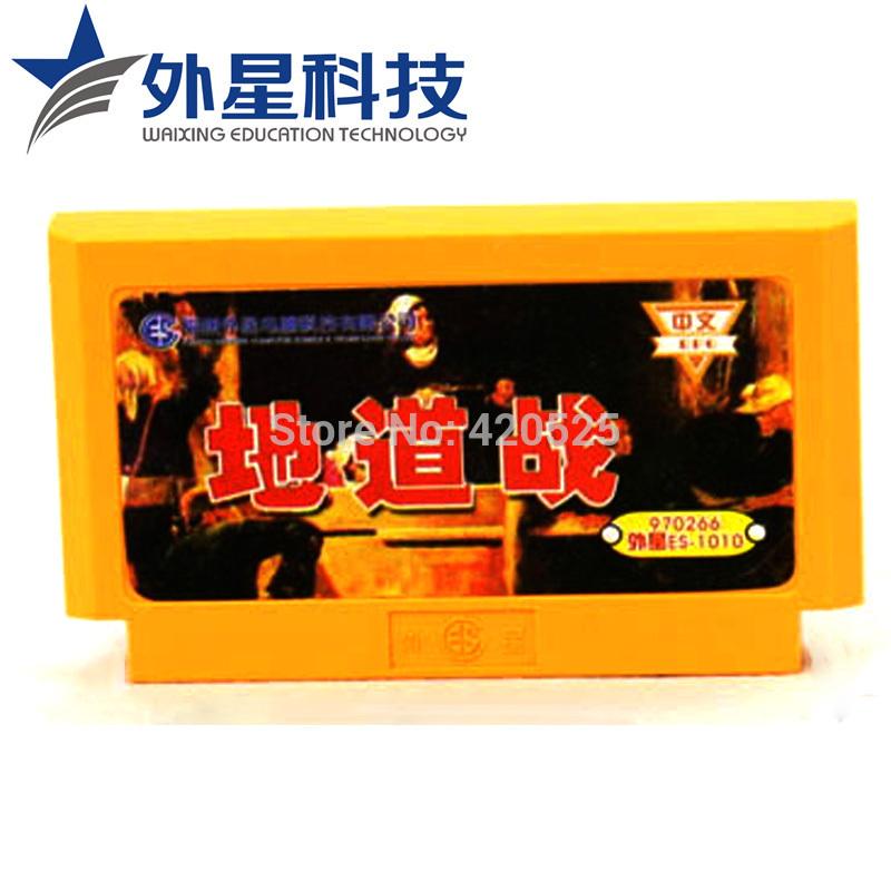 FC para cartucho de jogo nes alienígena jogo de cartas jogo de vídeo cassetes valentão 141 # túnel guerra(China (Mainland))