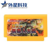 FC Red Machine eight alien card game text 65 # Fourth Robot Wars