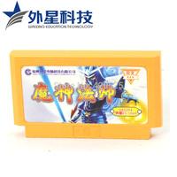 FC for nes game cartridge alien card game bully video game cassette 81 # devil Master