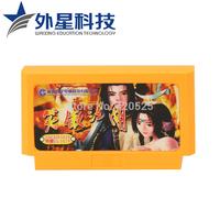 FC for nes game cartridge alien card game bully video game cassette 53 # Swordsman