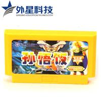 Genuine alien FC for nes game cartridge game cards bully video game cassette 91 # Dragon Ball Z