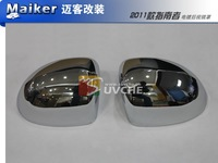 Door Mirror Cover   for  Compass MK2011-  2014 ABS chrome  side mirror cover