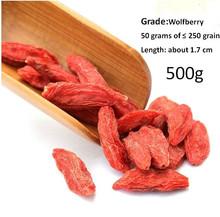 new crop original dried goij berry chinese wolfberry  sweet goji berries