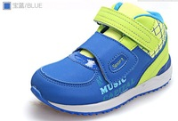 The new winter 2014 children cotton shoes boy cuhk children warm shoes sport  children students shoes kids winter boots