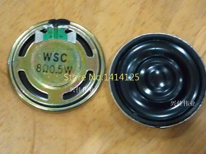 FREE SHIPPING Speakers slim small speaker 8R / 8 European 0.5W 8R0.5W 3.6CM thickness of 5mm diameter 36MM(China (Mainland))