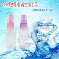 They carry 30ml spray bottle spray bottle points bottling