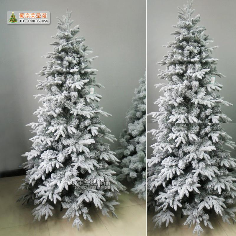 Christmas Tree Color Spray : Best christmas tree spray snow on