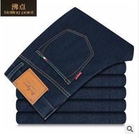 Hot 2014 retail & wholesale Mens trousers Leisure & Casual pants Newly Style famous brand Cotton Men Jeans pants 29-38 size