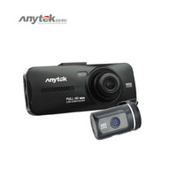 "Dual Camera Car DVR Recorder AT950 All Winner 1080P 2/3"" CMOS 5.0MP/1.3MP Car DVR with 2.7"" TFT Display Free Shipping"