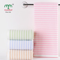 "New 2014 MAOMAOYU Brand Towel -1PC 70*140CM(27""*55"") 100%Cotton Beach Towel  Adult Stripe Bath Sheet Towels Bathroom 020019"