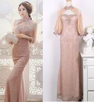 Stunning Elegant Maxi Long Beading Lantern Sleeve Dress, Luxury Stylish Beading Lace Evening Floor-length Dress