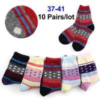 2014 Hot-selling Women's Socks Design Sock Women's Thick Sock Slippers 5 Multi Color 20pcs=10 pairs/lot,Free Shipping