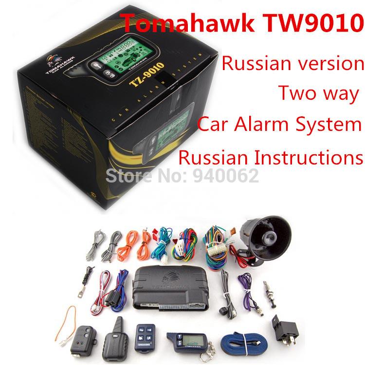 Охранная система Tomahawk 9010 LCD 2 way tw 9010 lcd remote control key fob tamarack silicone case for russian tw 9010 two way car alarm system tomahawk tw9010