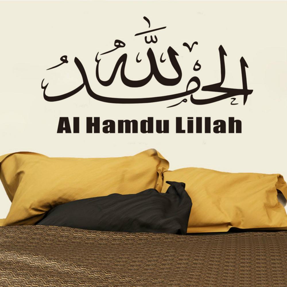 Wonderful Islamic Wood Wall Decorations 1000 x 1000 · 180 kB · jpeg