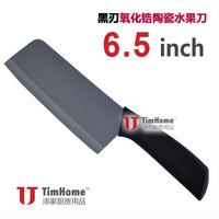 Pure zirconia ceramic knife 6.5 inch black blade ceramic knife carving knife kitchen knife