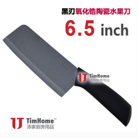 Pure zirconia ceramic knife 6.5 inch black blade ceramic knife carving knife kitchen knife