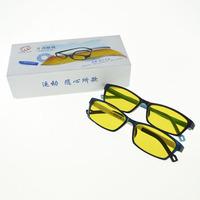 Anti-glare Blue light protection glasses,yellow lens glasses,full frame glasses U5020-50