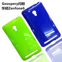 for ASUS Zenfone6 TPU  glitter glitter soft phone shell