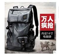 Product Metrosexual backpack Korean female large capacity backpack backpack computer package bag men travel bag