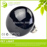 Black UVA Pet Night Heating Lamp 25W 50W with E27 base + Glass Material Crawler Night Heated Bulb with imitation moonlight