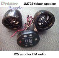 12V Motorcycle mp3 motor bike,dirt bike,auto bike motor vehicle mp3 player FM radio music sound system