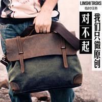 Male BAG canvas bag shoulder bag singles cross portable postman recreation bag Vintage bag bag Korean Backpack