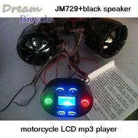 Black Speaker 12V Motorcycle mp3 motor bike vehicle FM radio ATV amplifier support TF card
