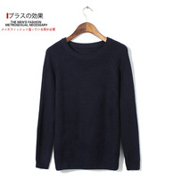 Autumn vintage o-neck pullover sweater male plus size plus size sweater men's clothing XXXXXL 14091505