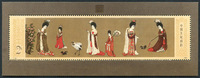 Zanhua had Special Ancite Famous Printing China Rare Postage Stamps 100% New For Collecting , 1pcs ,1984