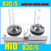 2PCS x D3C D3S hid xenon bulb Replacement 35W/12V HID XENON globe lamp bulb 4300K 5000K 6000K 8000K  HID auto bulb D1C/S