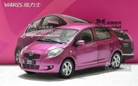 Alloy 1:18 Limited edition YARIS  car models