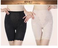 2014 new fashion women's underwear seamless high waist slimming pants shaping panties postpartum body shaping pants