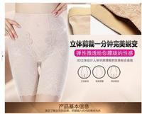 Free Shipping Body Shaping High Waist Pants Women's Breathable Trigonometric Panties Slim Shaping Pants Underwear
