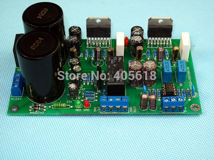Аудио усилитель DOWONSOL NE5532 TDA 7294 5032E