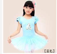 Kids Adults Baby Girls Tutu Dress Party Costume Ballet Dancewear