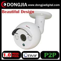 DA-IP3110HR DONGJIA New beautiful design waterproof IP66 housing 720P 1.0 Megapixel Onvif P2P IP Camera