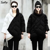 2014 winter fashion brand black down jacket parkas white duck loose plus size ( bust 134cm) warm thick down jacket SP040