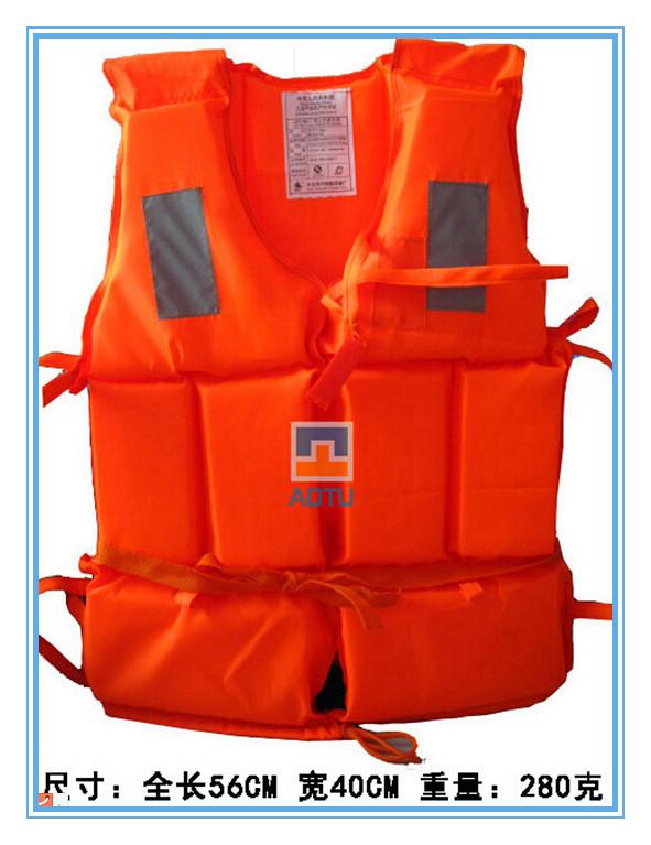 Free shipping Thickening / professional adult lifejacket / with whistle / drifting foam fishing clothing / life vest Orange(China (Mainland))