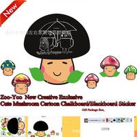 The latest send gift box packing box of chalk PVC cartoon children room mushroom blackboard post sell detonation model