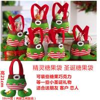 10pcs/lot Elf Christmas gifts Christmas decorations Christmas gift bag candy bag bag