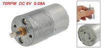 70RPM DC 6V 0.08A Micro Gear Box Speed Reducing Motor